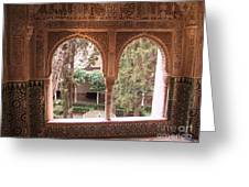 Window In La Alhambra Greeting Card
