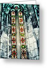 Window In The Lisbon Cathedral Greeting Card