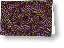 Window Of The Soul- Greeting Card