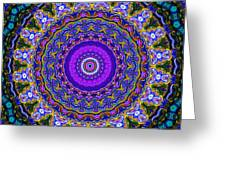 Window To Soul No. 10 Greeting Card