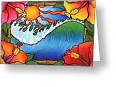 Window To The Tropics Greeting Card