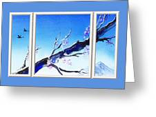 Window With The Mountain View Greeting Card
