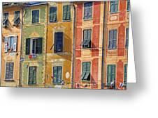 Windows Of Portofino Greeting Card