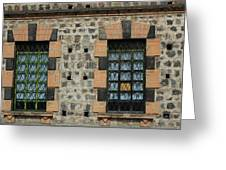 Windows With Steel Grates Greeting Card