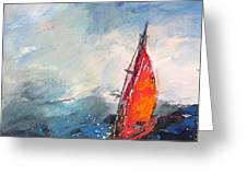 Windsurf Impression 04 Greeting Card