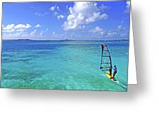 Windsurfing The Islands Greeting Card
