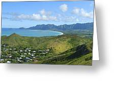 Windward Oahu Panorama IIi Greeting Card