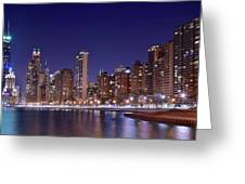 Windy City Lakefront Greeting Card