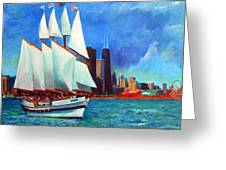 Windy In Chicago Greeting Card
