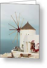 Oia Windmill  Greeting Card