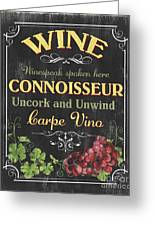 Wine Cellar 2 Greeting Card