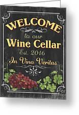 Wine Cellar Sign 1 Greeting Card