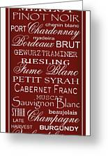 Wine List Red Greeting Card by Rebecca Gouin