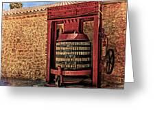 Wine Press Near Narbonne France Dsc01630 Greeting Card