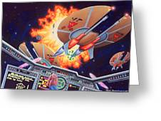 Wing Commander 1992 Greeting Card