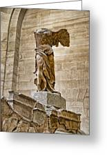 Winged Victory Greeting Card by Jon Berghoff