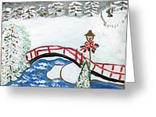 Winter Bridge 1 Greeting Card