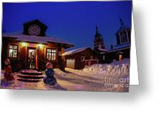 Winter Christmas Evening Lights Greeting Card