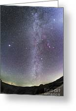 Winter Milky Way From New Mexico Greeting Card