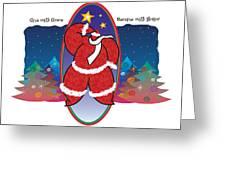 Winter Night Greeting Card