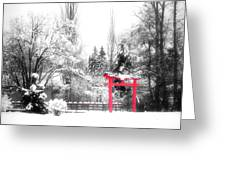 Winter's Entrance Greeting Card