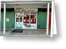 Wintzells Front Door In Mobile Alabama Greeting Card