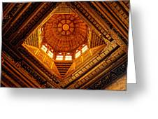 Al Ghuri Dome Greeting Card