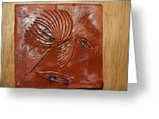 Wise Eyes - Tile Greeting Card