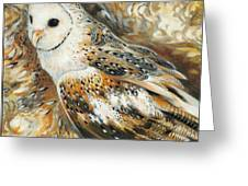 Wise Owl 4 Greeting Card
