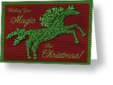 Wishing You Magic This Christmas Greeting Card