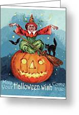 Witch In A Big Pumpkin Greeting Card