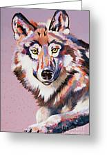 With Intent Greeting Card by Bob Coonts