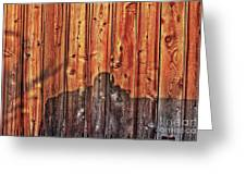 Within A Wooden Fence Greeting Card