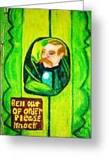 Wizard Of Oz Gate Keeper  Greeting Card