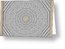 Wodden Sacred Popart Greeting Card