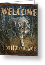 Wold Neck Of The Woods Greeting Card by JQ Licensing