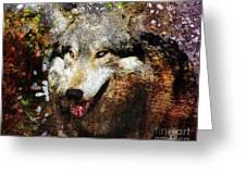 Wolf Art Version 8 Greeting Card