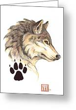 Wolf Head Profile Greeting Card