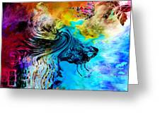 Wolf Playing With Butterflies Greeting Card