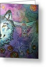 Wolf Protector Greeting Card