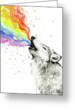 Wolf Rainbow Watercolor Greeting Card