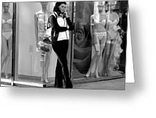 Woman And Mannequins Greeting Card