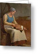 Woman Carding Wool Greeting Card