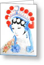 Woman From Chinese Opera With Tattoos -- The Original -- Asian Woman Portrait Greeting Card