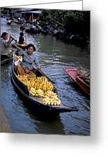 Woman In Banana Boat Greeting Card