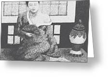 Woman In Kimono Greeting Card by Don Perino