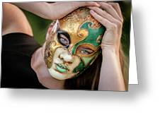 Woman In Mask Greeting Card