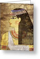 Woman Of Ancient Egypt Greeting Card
