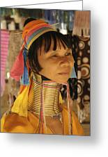 Woman Of The Karen Tribe Greeting Card