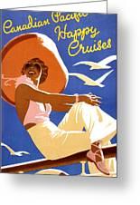 Woman Sitting On A Cruising Ship Greeting Card